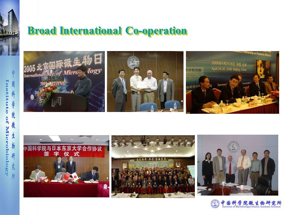 Broad International Co-operation