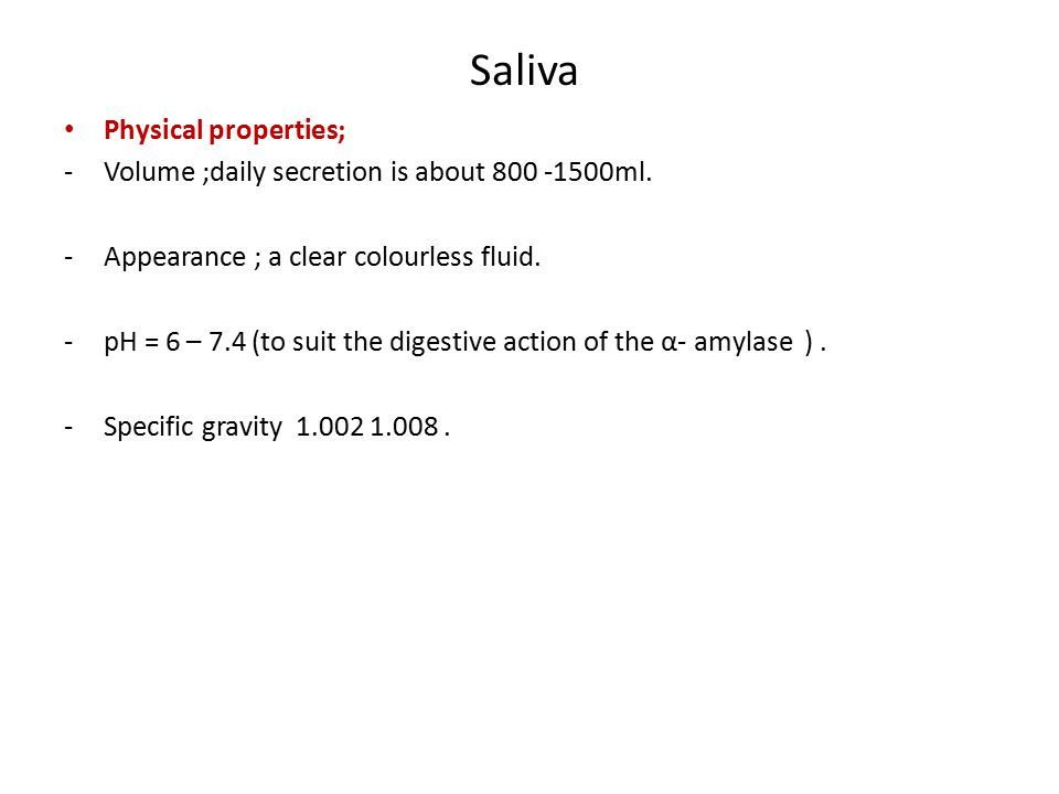 Saliva secretion The secretion of saliva is a two stage operation ; The first stage involves the production of the primary secretion which is an isotonic fluid that contains water, eletrolytes, mucus,and enzymes by the acini gland cells.