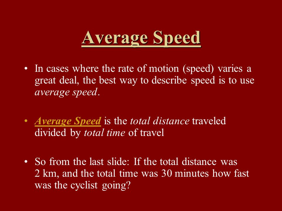 Changing Speed Think about riding a bicycle to your friends house 2 km away You start from a stop.