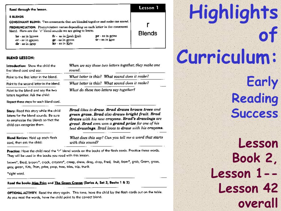 Highlights of Curriculum: Early Reading Success Lesson Book 2, Lesson 1-- Lesson 42 overall