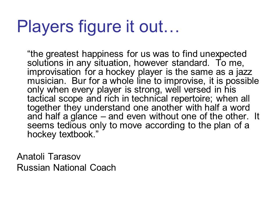 Players figure it out… the greatest happiness for us was to find unexpected solutions in any situation, however standard.