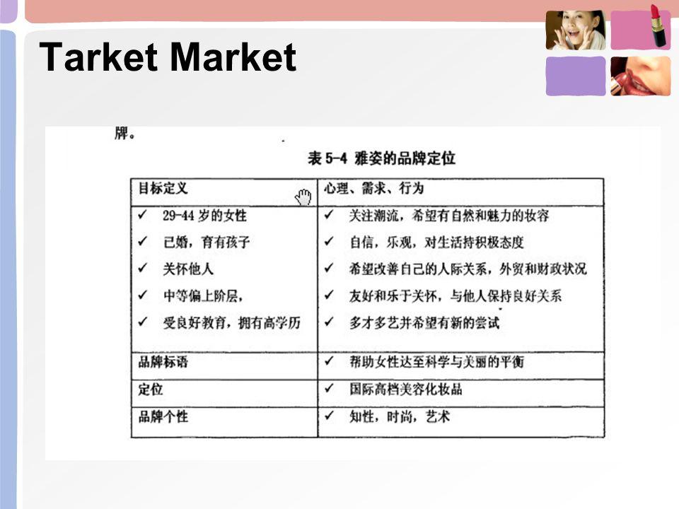 Tarket Market