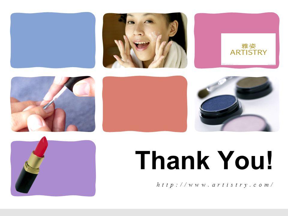 L/O/G/O Thank You! http://www.artistry.com/
