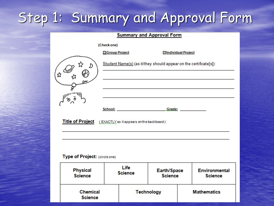 Step 1: Summary and Approval Form
