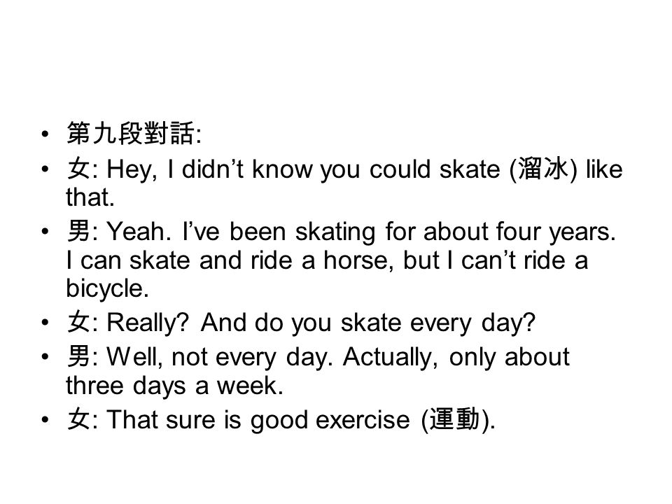 Questions : 1.When did the man start skating. A. Four years ago.