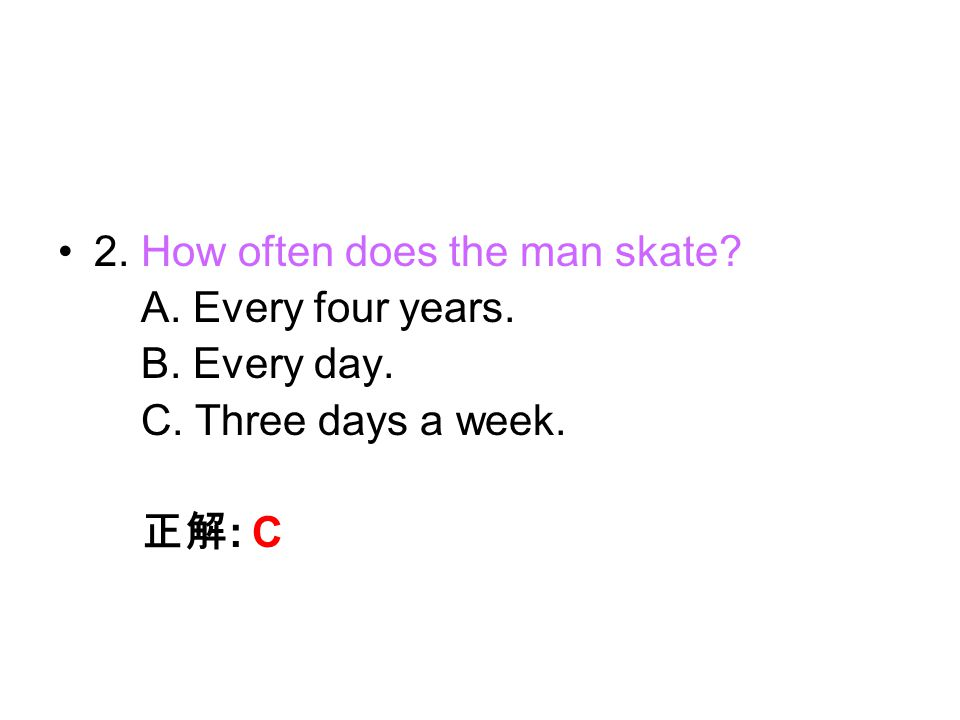 2. What is the man's job? A. He is an actor. B. He is a cashier. C. He is a taxi driver. 正解 : B