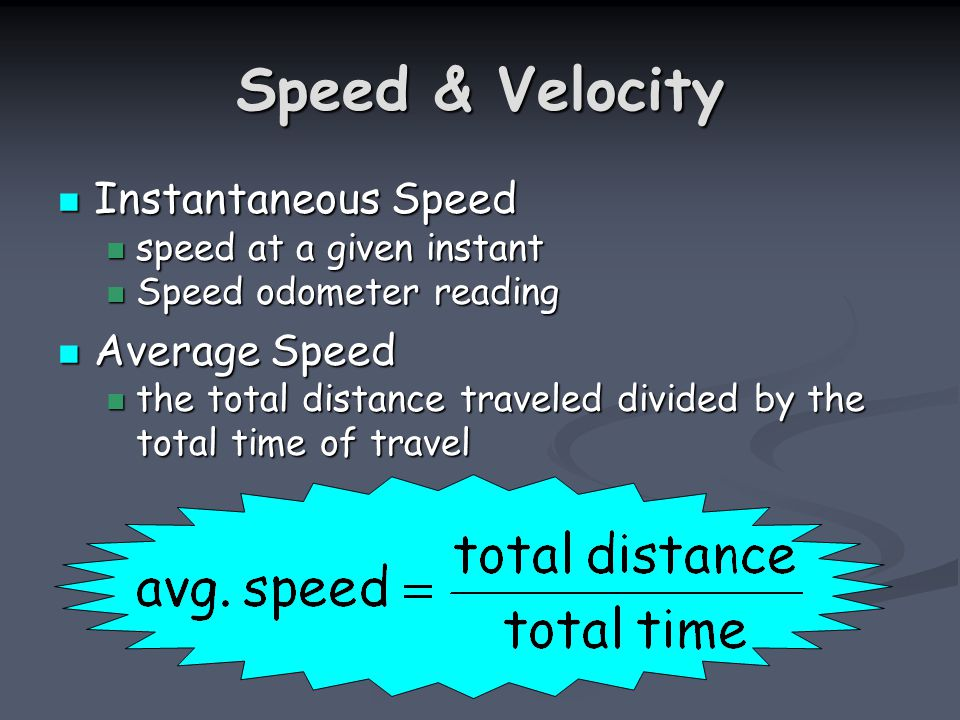 Calculating Speed The SI unit for distance is the meter and the SI unit of time is the second (s), so in SI, units of speed Sometimes it is more convenient to express speed in other units, such as kilometers per hour (km/h).