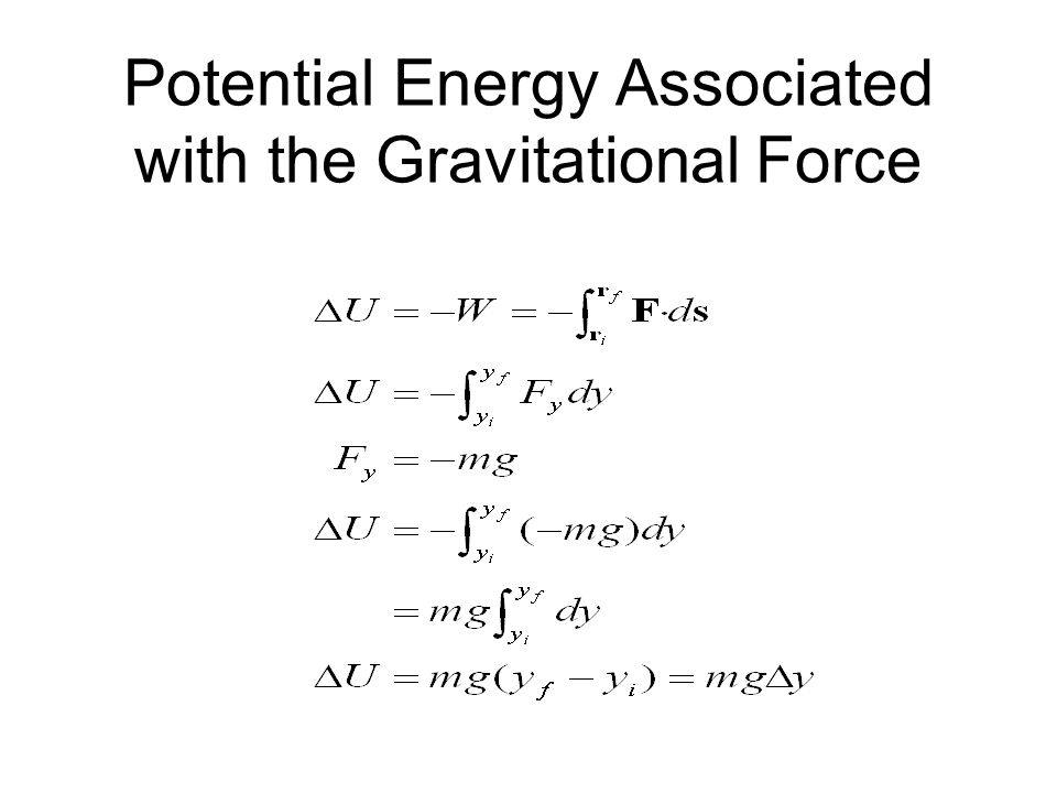 Potential Energy Associated with the Gravitational Force
