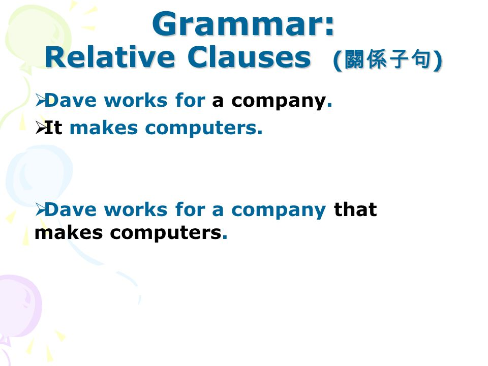 Grammar: Relative Clauses ( 關係子句 )  Dave works for a company.