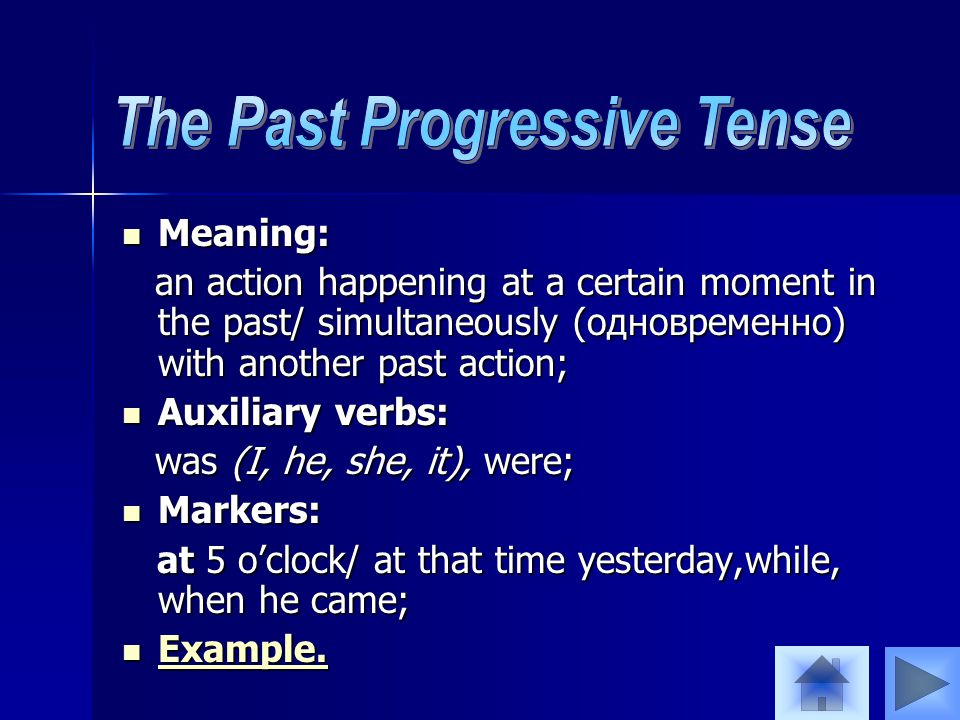 Meaning: Meaning: an action happening at a certain moment in the past/ simultaneously (одновременно) with another past action; an action happening at a certain moment in the past/ simultaneously (одновременно) with another past action; Auxiliary verbs: Auxiliary verbs: was (I, he, she, it), were; was (I, he, she, it), were; Markers: Markers: at 5 o'clock/ at that time yesterday,while, when he came; at 5 o'clock/ at that time yesterday,while, when he came; Example.
