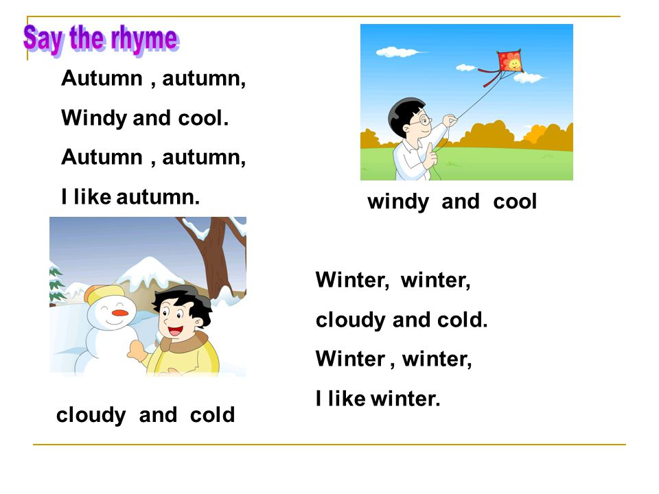 windy and cool cloudy and cold Autumn, autumn, Windy and cool.