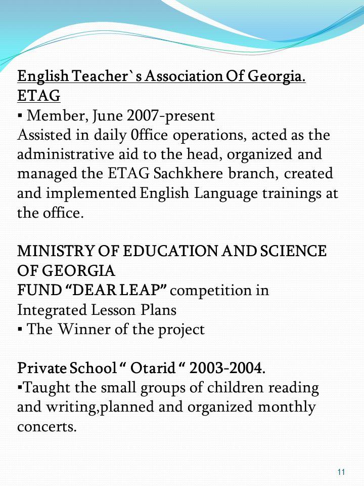 English Teacher`s Association Of Georgia.