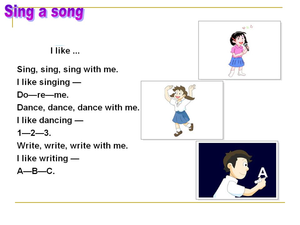Look and say Say and act Do a survey Learn the sounds (SB: P.14,15,16&17 WB: P15,16&17) 1 、掌握有关动作的单词, 能辨认单词词形,并正确发音: run, skate, hop, skip, ride a bic