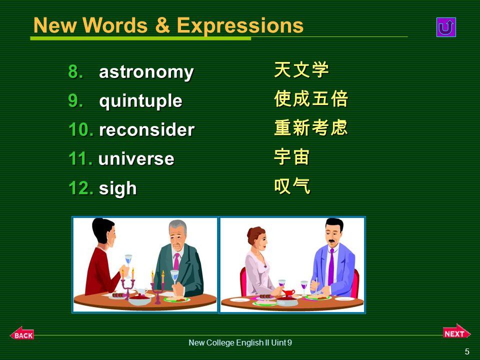New College English II Uint 9 4 New Words & Expressions美人鱼给予背诵完美的 ( 人名 ) 莎士比亚 有见识的 使 ······ 成三倍 1.