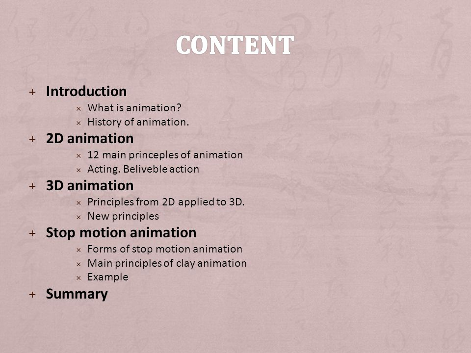 + Adds to and enriches the main action and adds more dimension to the character animation + Important in raising the interest and adding a realistic complexity to the animation