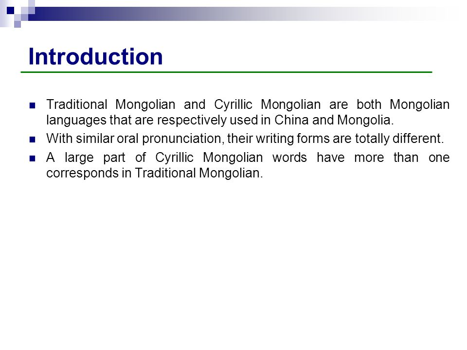 Comparison-1 Tradition Mongolian is composed of 35 characters, in which 8 are vowels and 27 are consonants.