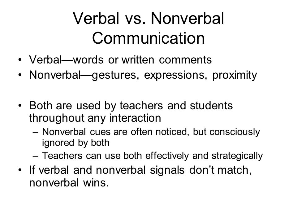 Verbal vs.