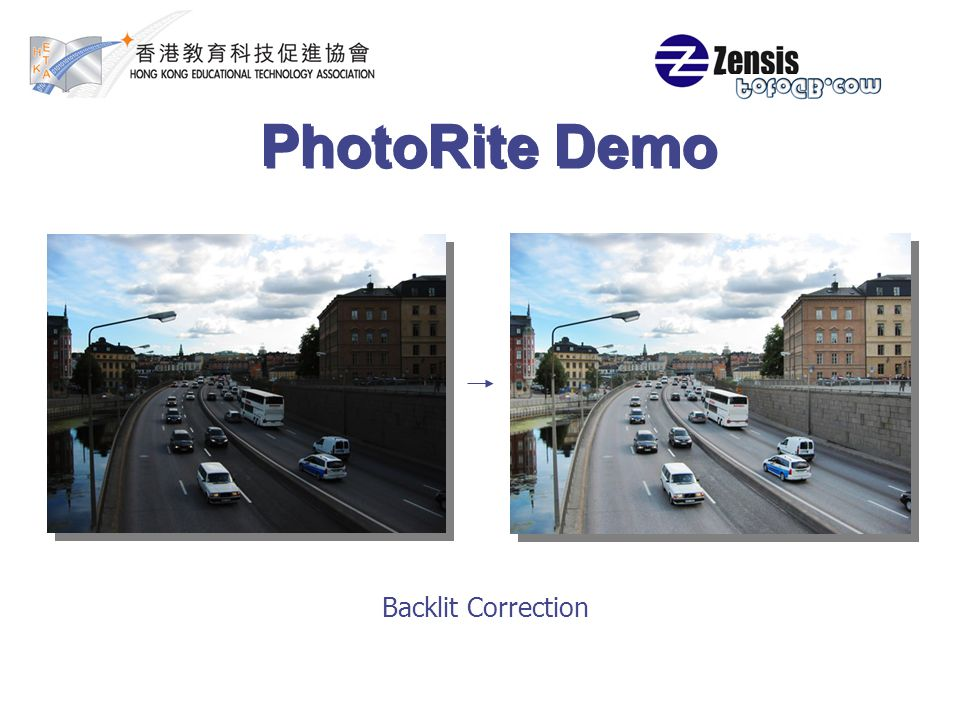 PhotoRite Demo Backlit Correction