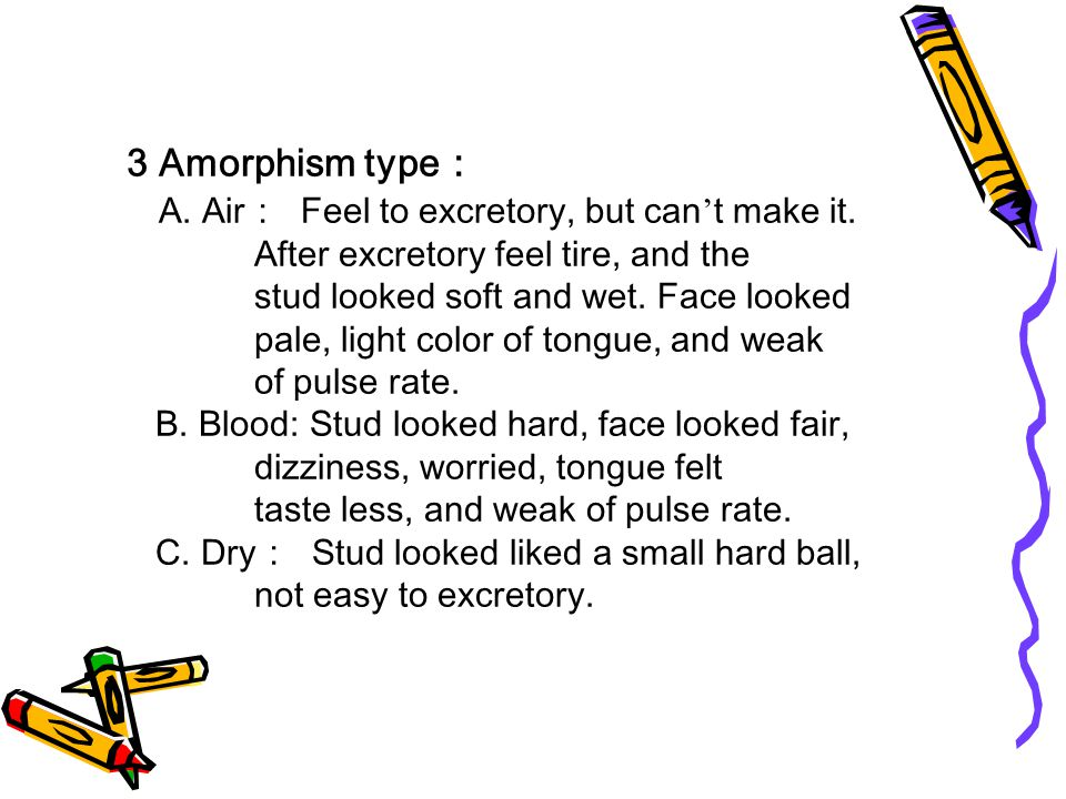 3 Amorphism type : A. Air : Feel to excretory, but can ' t make it.