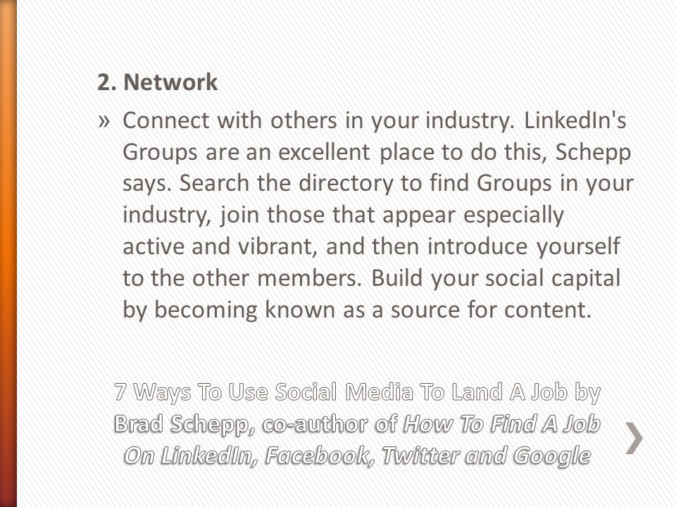 2.Network » Connect with others in your industry.