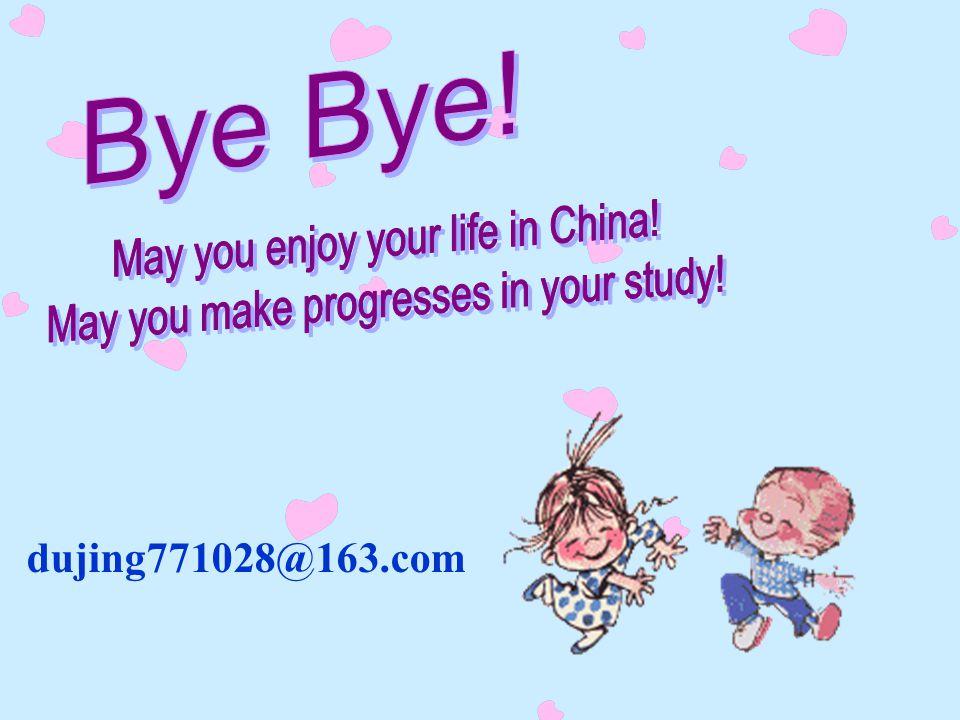 dujing771028@163.com