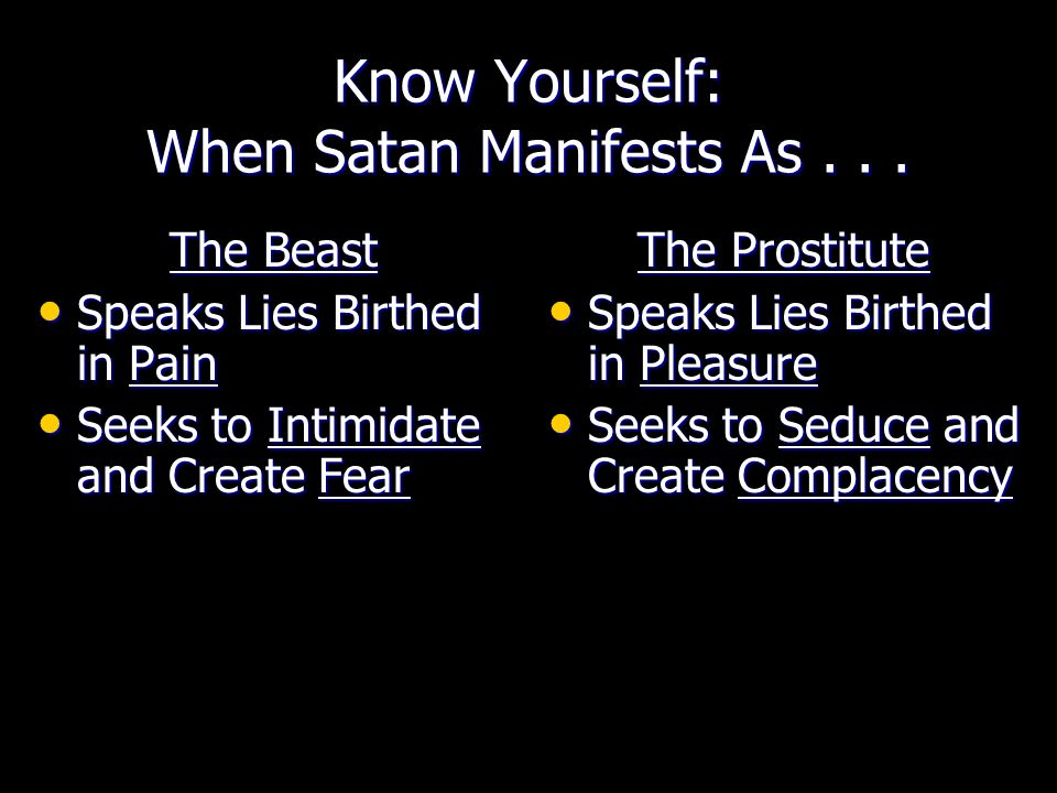 Know Yourself: When Satan Manifests As...