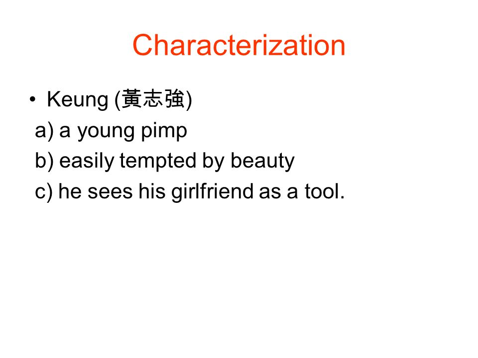 Characterization Keung ( 黃志強 ) a) a young pimp b) easily tempted by beauty c) he sees his girlfriend as a tool.