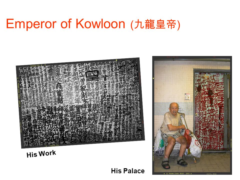 Emperor of Kowloon ( 九龍皇帝 ) His Work His Palace