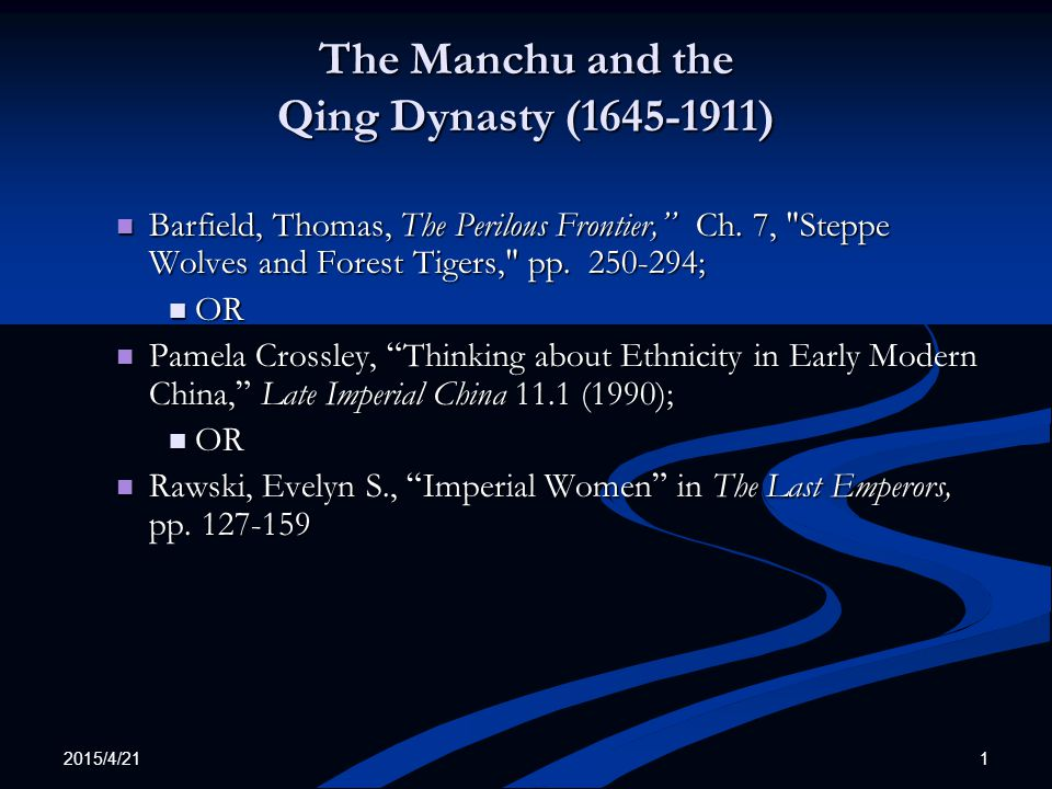 2015/4/21 1 The Manchu and the Qing Dynasty (1645-1911) Barfield, Thomas, The Perilous Frontier, Ch.
