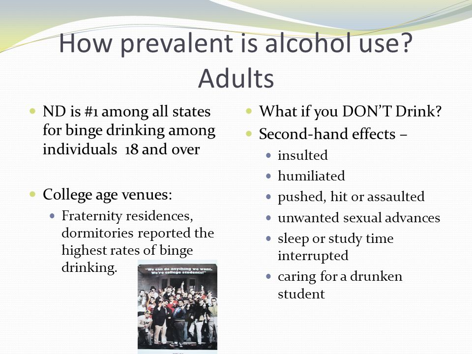 How prevalent is alcohol use.