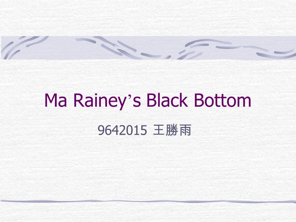 Ma Rainey ' s Black Bottom 9642015 王勝雨
