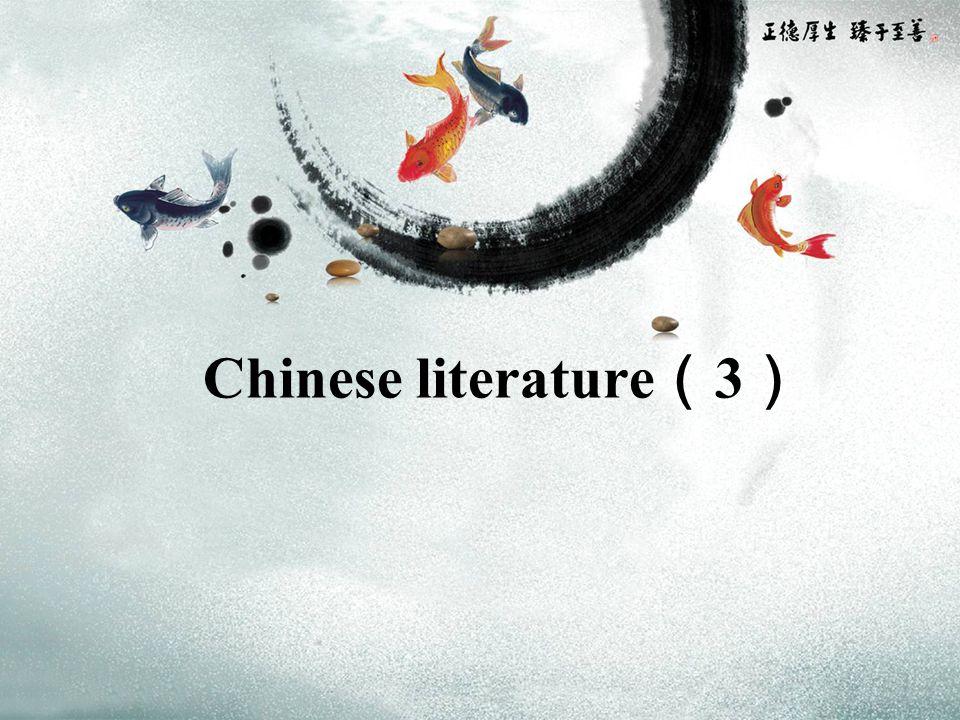 Chinese literature ( 3 )