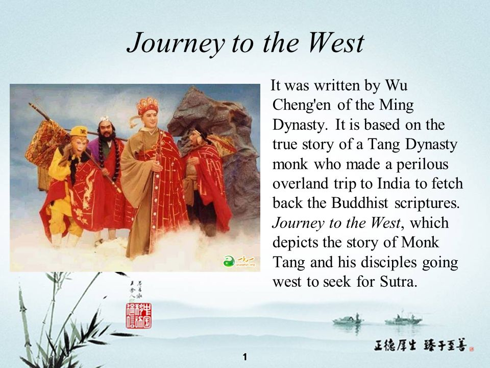Journey to the West It was written by Wu Cheng en of the Ming Dynasty.