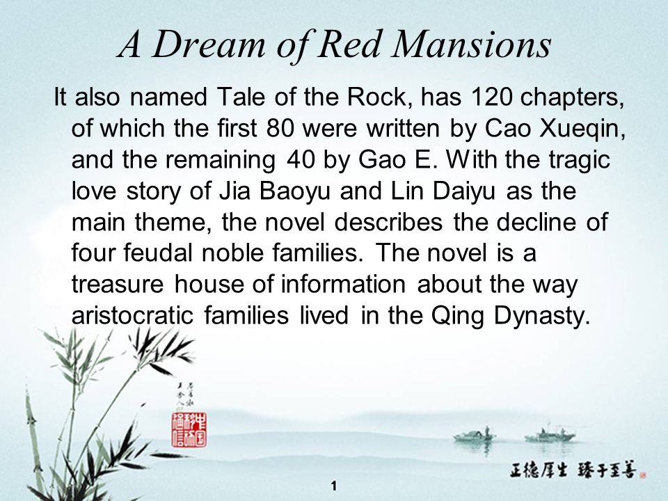 A Dream of Red Mansions It also named Tale of the Rock, has 120 chapters, of which the first 80 were written by Cao Xueqin, and the remaining 40 by Gao E.