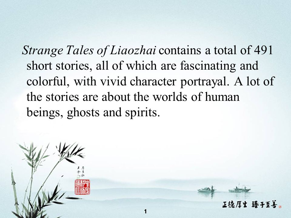 Strange Tales of Liaozhai contains a total of 491 short stories, all of which are fascinating and colorful, with vivid character portrayal.