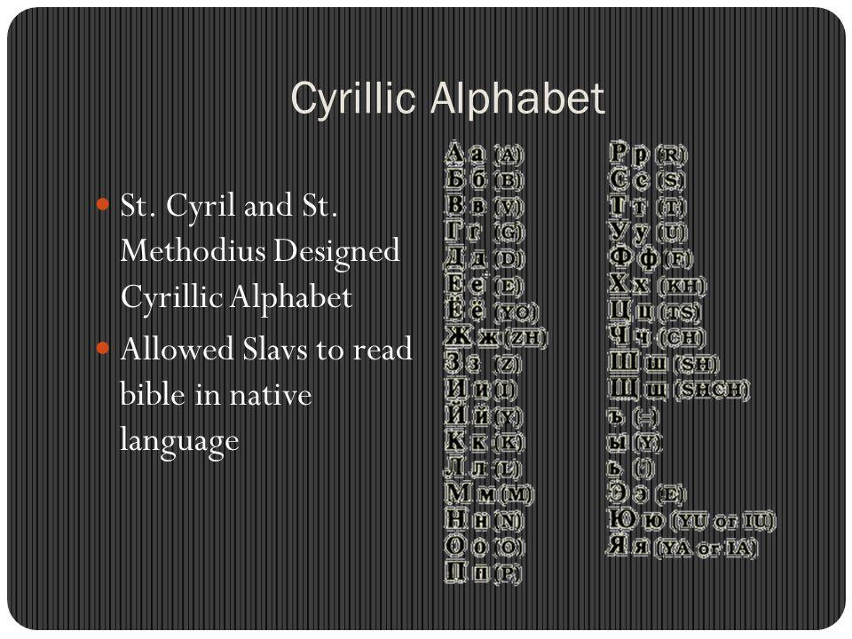 Cyrillic Alphabet St.Cyril and St.