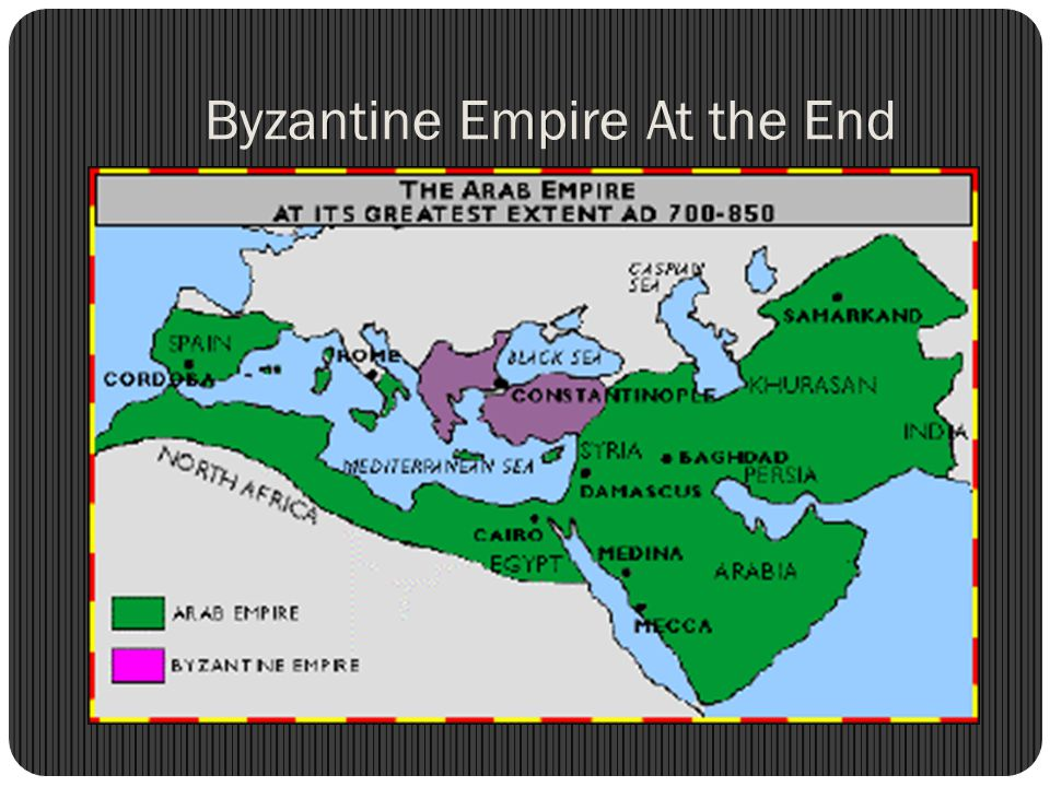 Byzantine Empire At the End