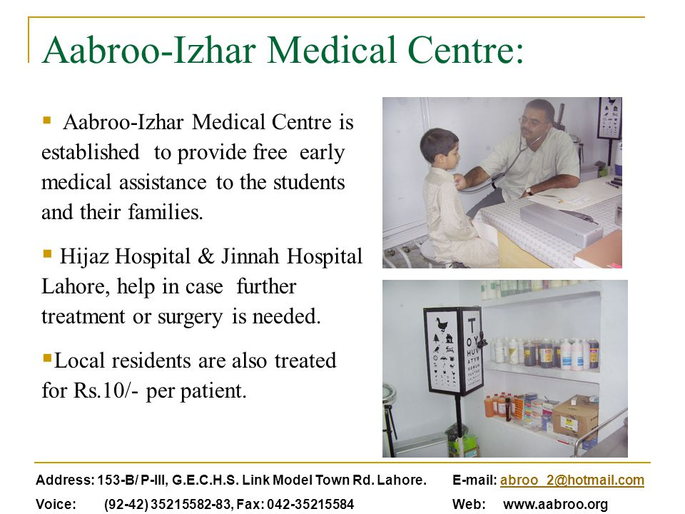 Aabroo-Izhar Medical Centre:  Aabroo-Izhar Medical Centre is established to provide free early medical assistance to the students and their families.