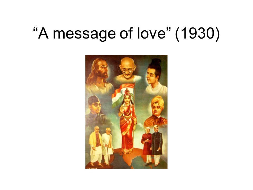 A message of love (1930)