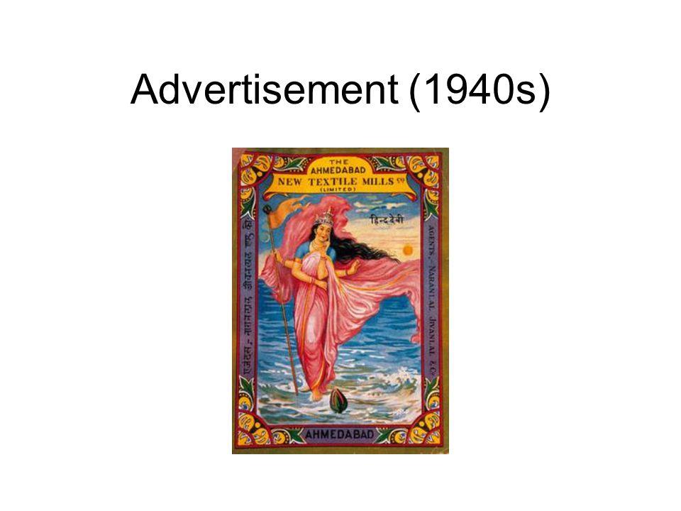 Advertisement (1940s)