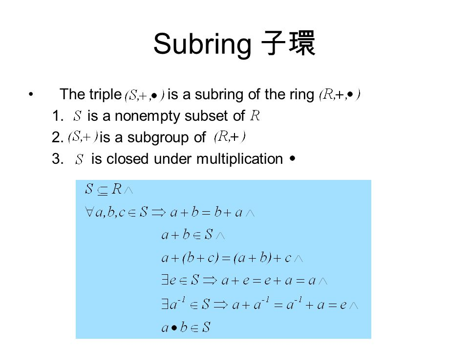 Subring 子環 The triple is a subring of the ring 1. is a nonempty subset of 2.