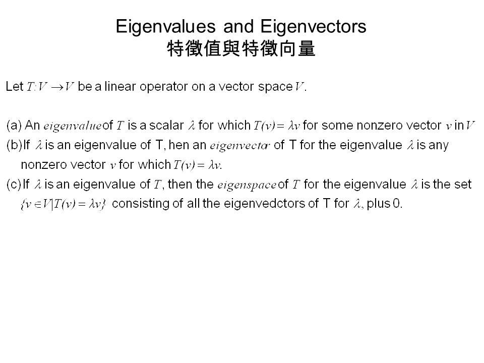 Eigenvalues and Eigenvectors 特徵值與特徵向量