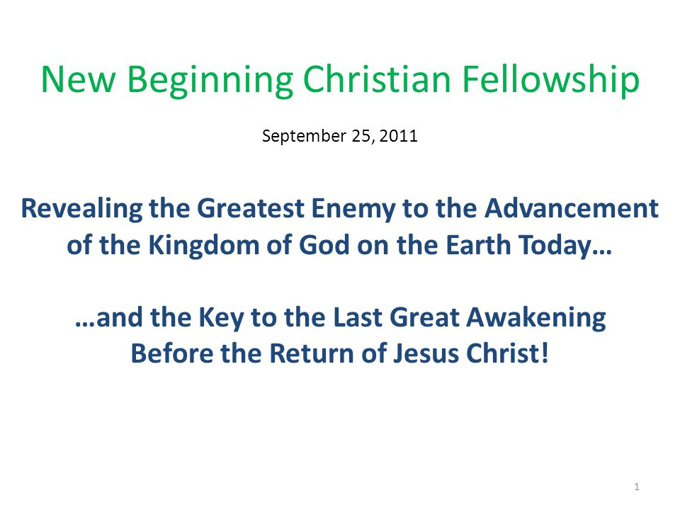 The Complete Grace Message 1. The Believer 2. The Church 3. The World 2