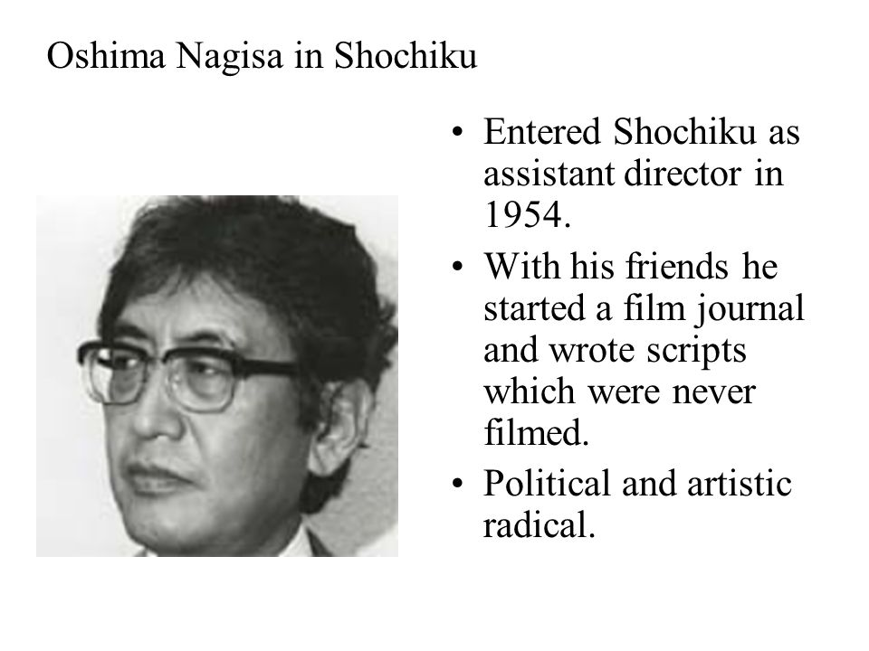 Oshima Nagisa in Shochiku Entered Shochiku as assistant director in 1954.