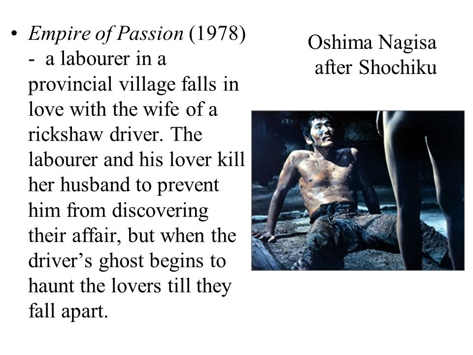 Oshima Nagisa after Shochiku Empire of Passion (1978) - a labourer in a provincial village falls in love with the wife of a rickshaw driver.
