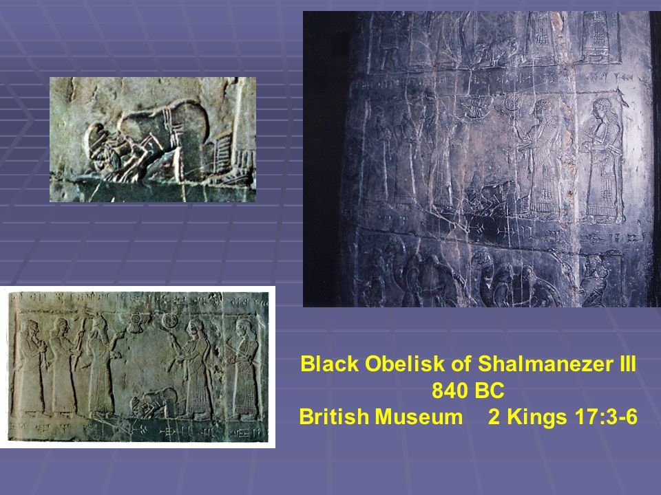 Black Obelisk of Shalmanezer III 840 BC British Museum 2 Kings 17:3-6