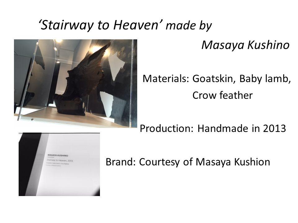 'Stairway to Heaven' made by Masaya Kushino Materials: Goatskin, Baby lamb, Crow feather Production: Handmade in 2013 Brand: Courtesy of Masaya Kushion