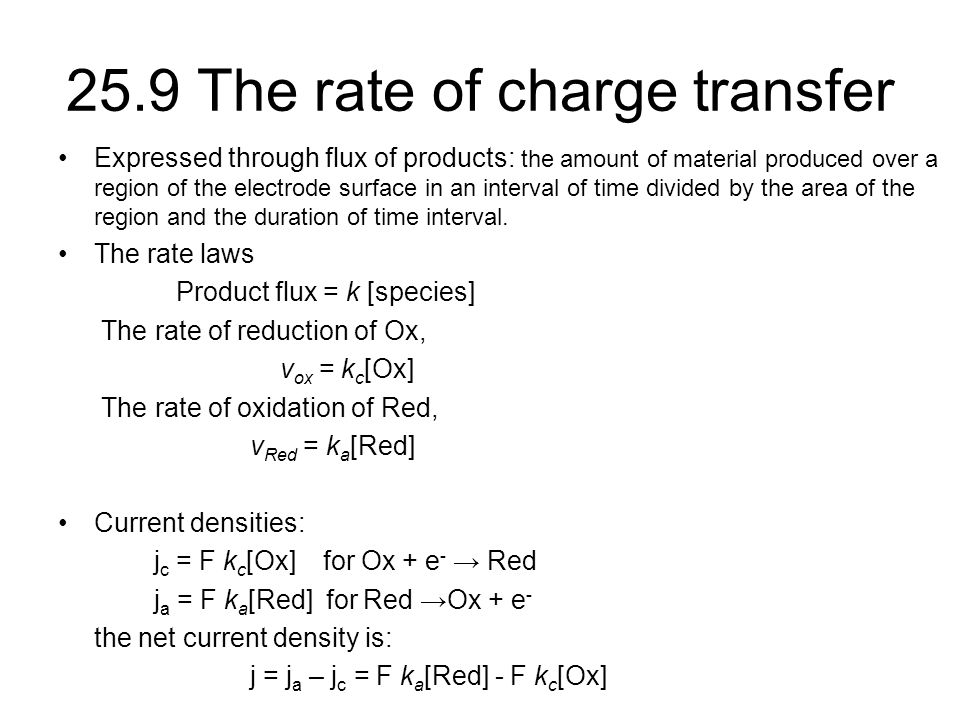 25.9 The rate of charge transfer Expressed through flux of products: the amount of material produced over a region of the electrode surface in an interval of time divided by the area of the region and the duration of time interval.