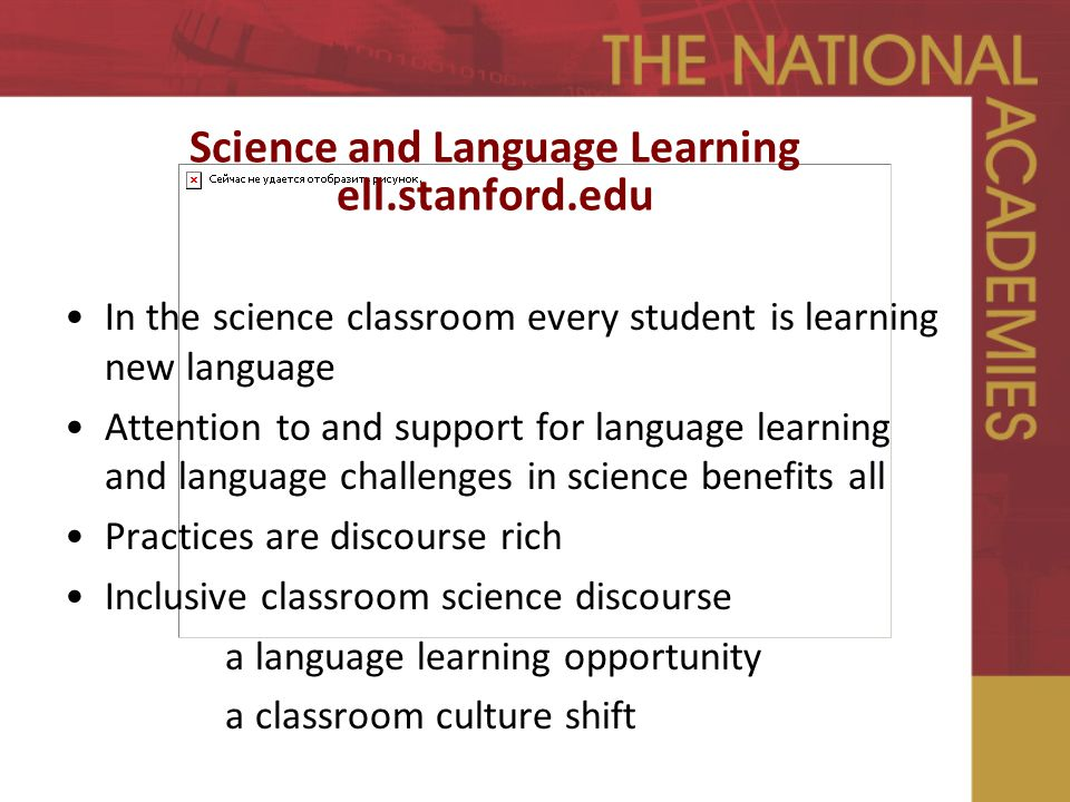 Science and Language Learning ell.stanford.edu In the science classroom every student is learning new language Attention to and support for language learning and language challenges in science benefits all Practices are discourse rich Inclusive classroom science discourse a language learning opportunity a classroom culture shift