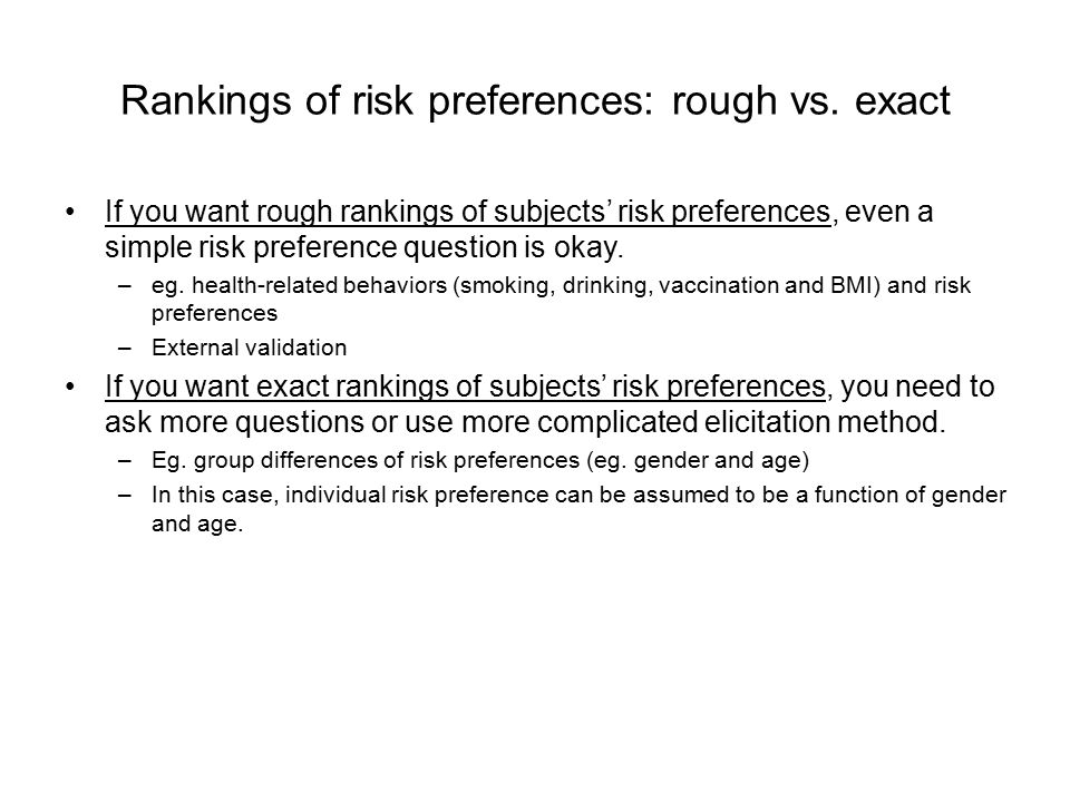 Rankings of risk preferences: rough vs.